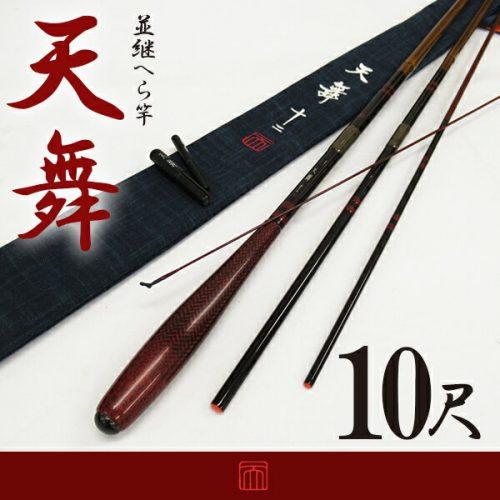 シマノ(SHIMANO) 天舞 10尺