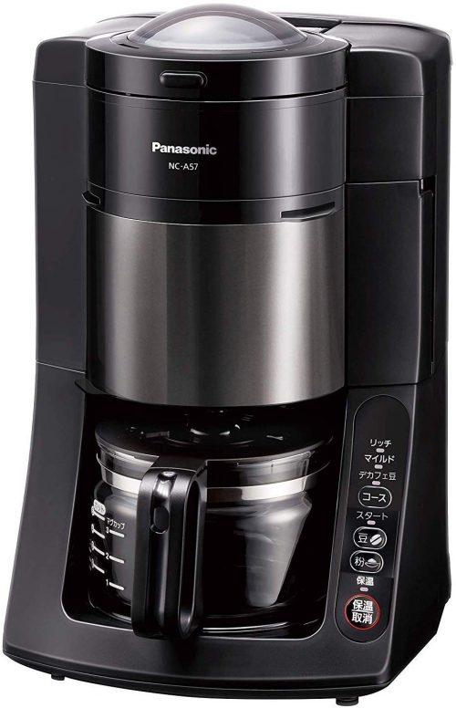 パナソニック(Panasonic) 沸騰浄水コーヒーメーカー NC-A57