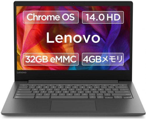 レノボ(Lenovo) 14.0型ノートパソコン Chromebook S330 81JW000YJE