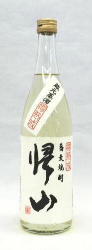 千曲錦酒造 帰山