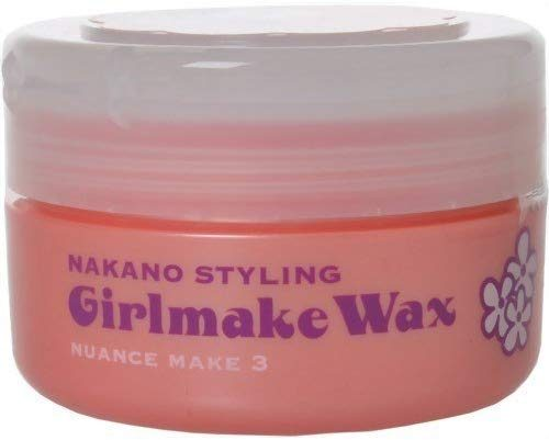 ナカノ(NAKANO) ガールメイクワックス 3 90g