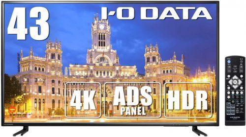 アイ・オー・データ(I-O DATA) EX-LD4K432DB