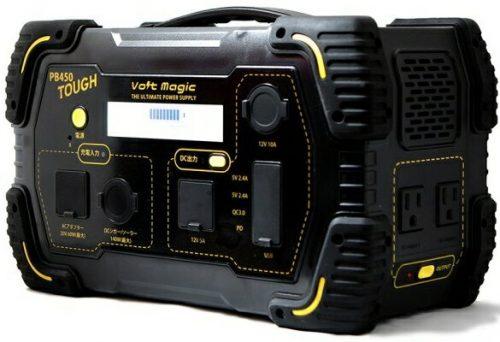 ボルトマジック(VoltMagic) PB450 タフ
