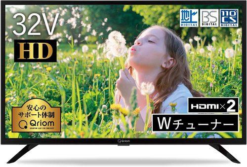 山善(YAMAZEN) 液晶テレビ Qriom QRT-32W2K
