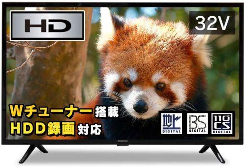 アイリスオーヤマ(IRIS OHYAMA) 液晶テレビ 32WB10P