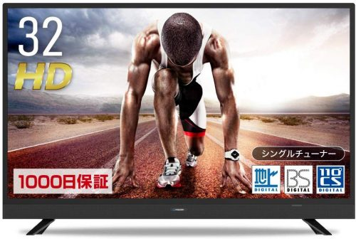 マクスゼン(maxzen) デジタルハイビジョン対応液晶テレビ J32SK03