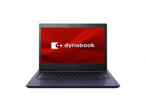 ダイナブック(dynabook) dynabook S6
