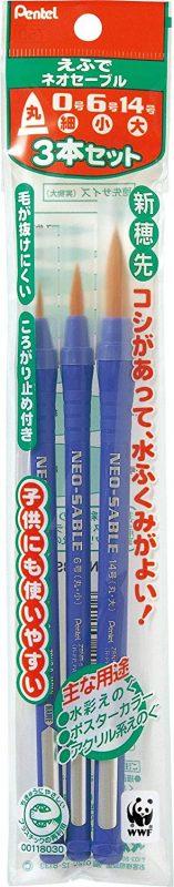 ぺんてる 絵の具筆 ネオセーブル 3本セット XZBNR-3S