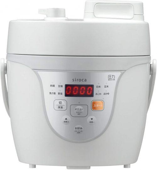 シロカ(siroca) 電気圧力鍋 SPC-211