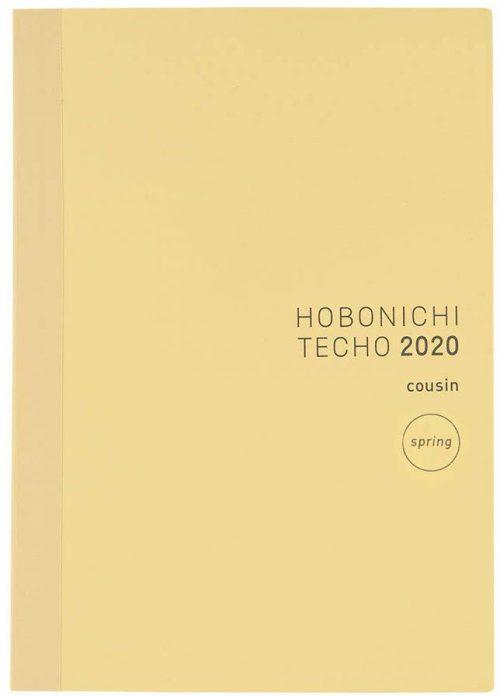 ほぼ日刊イトイ新聞 ほぼ日手帳 2020 手帳本体 カズン (A5サイズ) 2020年 4月はじまり