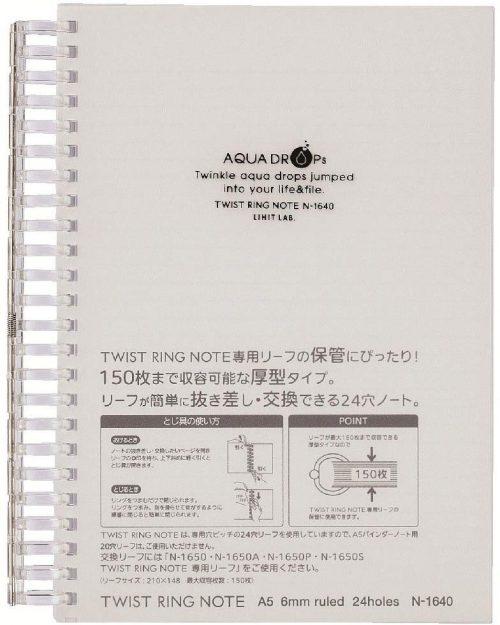 リヒトラブ(LIHIT LAB.) AQUA DROPs ツイストノート N-1640