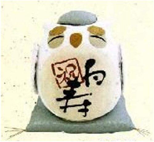 京都 和匠ポラーコ 長寿の祝いふくろう 白寿