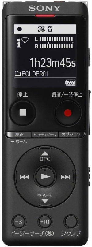 ソニー(SONY) ステレオICレコーダー  ICD-UX575F