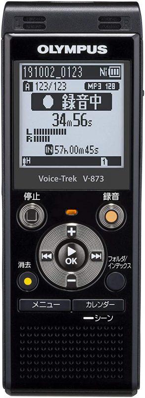 オリンパス(OLYMPUS) ICレコーダー Voice-Trek V-873