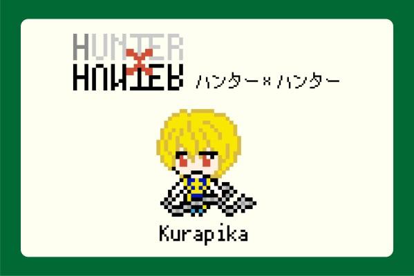 【HUNTER×HUNTER】クラピカのアイロンビーズ図案【ハンターハンター】