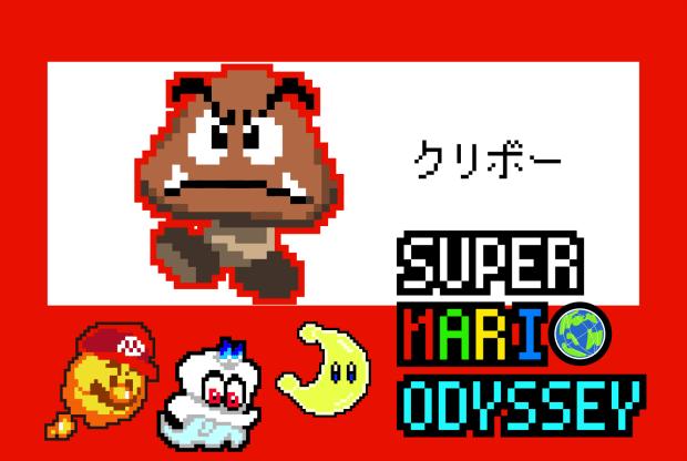 【スーパーマリオオデッセイ】クリボーのアイロンビーズ図案【マリオシリーズ】
