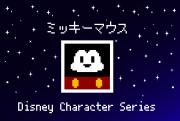 【ディズニー】プレート型ミッキーマウスのアイロンビーズ図案【Disney】