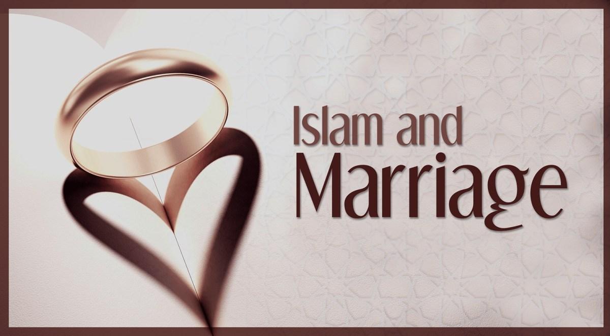 ইসলামে বিবাহ