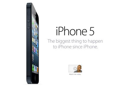 iPhone5 @Apple