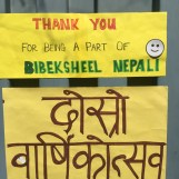 BibekSheel Nepali
