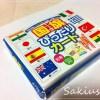 国旗カードボックス