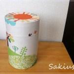 茶筒(サークルボックス)のレッスン