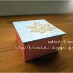 帯留めにちょうどいい和の小箱