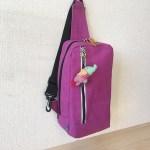 紫一色のワンショルダーバッグ