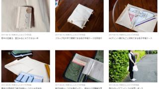 スギサクさんコラボの母子手帳ケース【続報】/ものづくりの思考