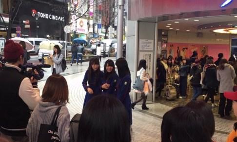 欅坂46のメンバー