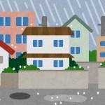 雨や低気圧で頭痛