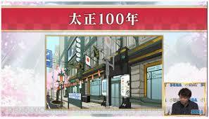 【サクラ革命】太正100年www【太正桜に浪漫の嵐】
