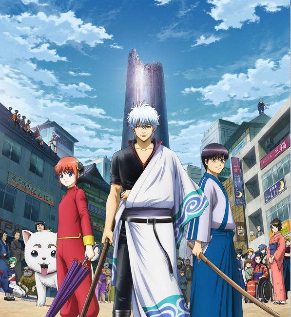 Gintama Website Pic