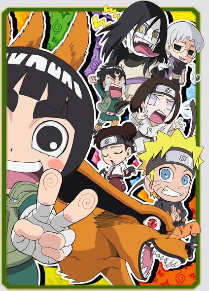 Rock Lee Ninja Pals Website Pic