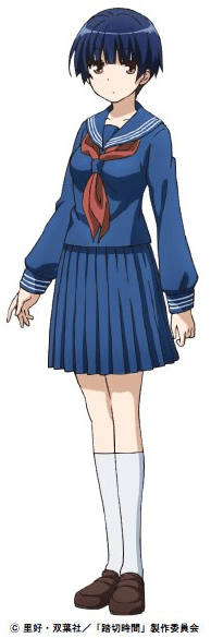 Fumikiri Cha 2