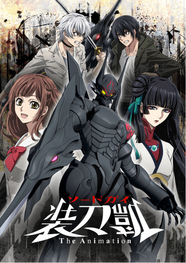 Sword Gai PII Visual