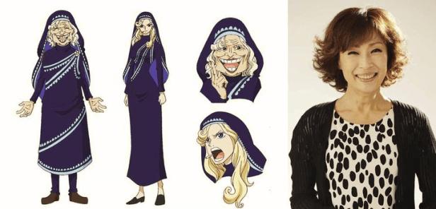 One Piece Mother Carmel