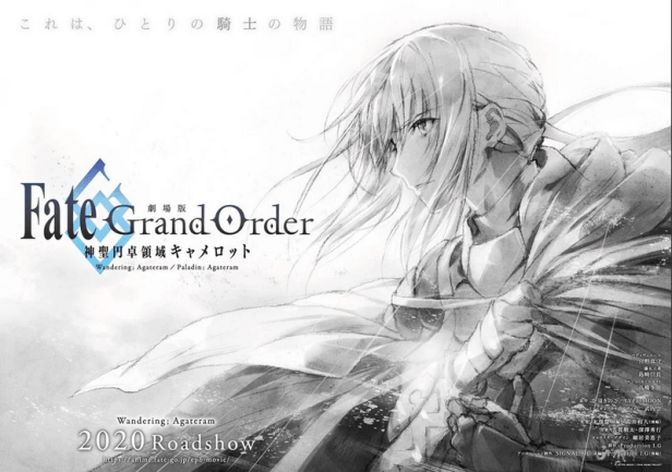 Fate Grand Order Camelot Movie Visual