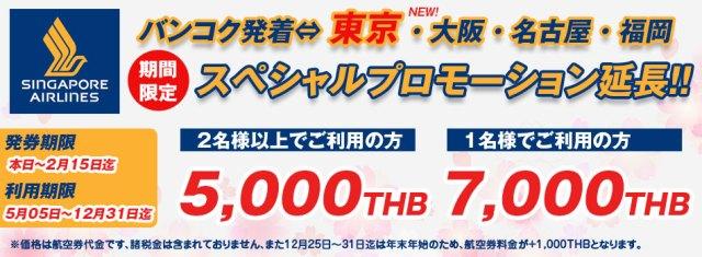 main120160201