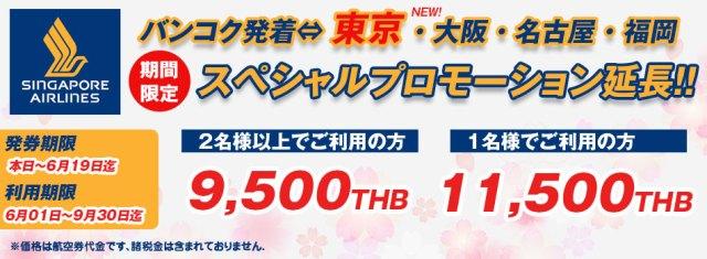 main120160525