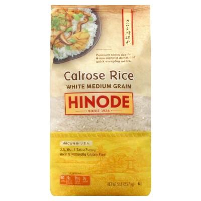 アメリカの美味しいお米!おすすめ銘柄&日本米に近い ...