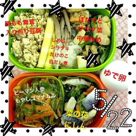 120522diet-lunch01