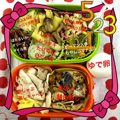 120523diet-lunch01