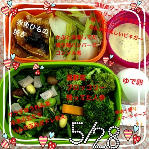 120528diet-lunch01
