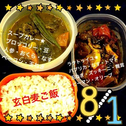 今日のダイエット弁当(2012年8月1日)