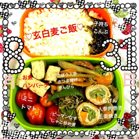 120831diet-lunch01