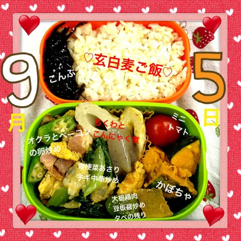 120905diet-lunch01