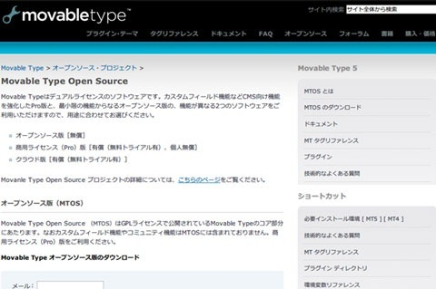 121205movabletype-to-modx01