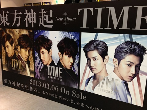 130308tvxq-time-costume04