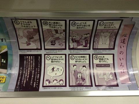 130516sapporo-kokorozukainoiroha01